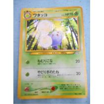 Card Pokemon Tcg Jumpluff Raro Para Colecionadores