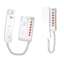 Intercomunicador Thevear P/ 02 Pontos 9048