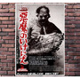 Poster Filme Massacre Serra Eletrica Terror Horror - 30x42cm