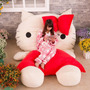 Puff Hello Kitty Adulto Modelo 1 M