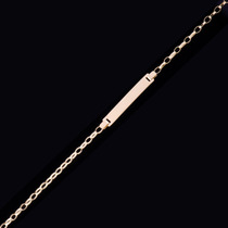 Pulseira Melindrosa Portuguesa Em Ouro 18k - 750- 15cm 1,6gr