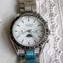 Relógio Masculino Pulso Automatic Cjiaba Cronografo - Novo!