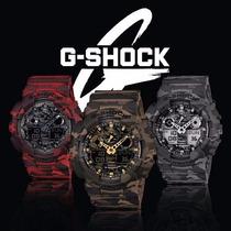 Cassio Camuflado 3 G Shock Ga100cm-4a Ga100cm-5a Ga100cm-8a