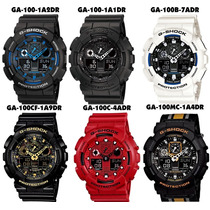 Oferta Relógio Casio G-shock Ga100 Wr200 Garantia