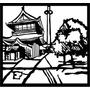 Kit De 2 Quadros Decoração Casa E Restaurante Japonês Chinês