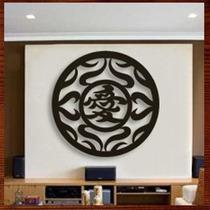 Quadro Mandala Oriental Em Escultura De Mdf Vazado