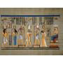 Papiro Egipcio 24x34cm Egito Amon Horus Set Energização Pp4