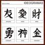 Quadro Decorativo Escultura Parede Mdf Ideograma Kanji 15 Cm