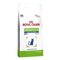Ração Royal Canin Vet Diet Urinary High Dilution Feline S/