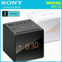 Rádio Relógio Am/fm-led-função Snooze - Icf-c1 - 127v Sony