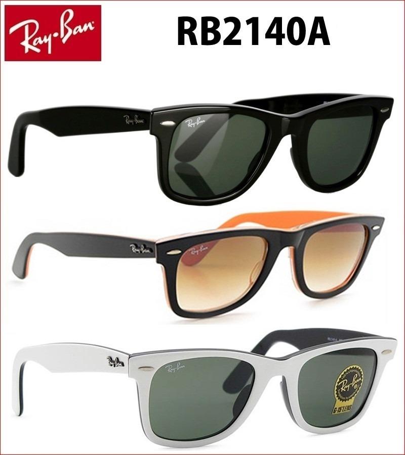 ray ban rb2140 ox4c  ray ban rb2140