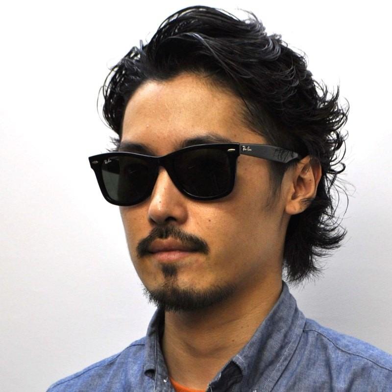 e1aa27e0141b5 óculos Ray Ban Wayfarer Rb4105 – Dobrável Preço