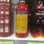 Squeeze /garrafa Termica Extintor De Incendio 500ml