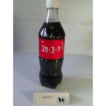 Garrafa Coca-cola / Pet - Com Idioma: Japonês