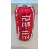 2 Latas Coca Cola Copa 2014 + 1 Coca Zero C/ Nome Ana