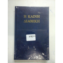 Biblia Novo Testamento Em Grego Capa Azul
