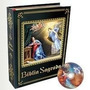 Bíblia Sagrada Católica - Ed. Luxuosa