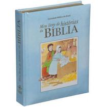 Bíblia Infantil Ilustrada - Crianças E Bebês - Frete Grátis!