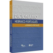 Dicionário Hebraico - Português E Aramaico