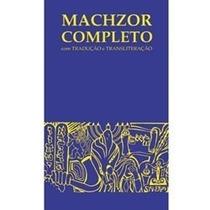 Machzor Livro De Orações Judaicas Com Hebraico Tradução