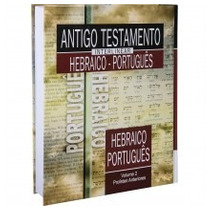 Antigo Testamento Interlinear Hebraico Port. Vol 2 Profetas