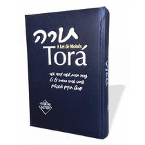 Torá Livro A Lei De Moisés Hebraico E Português - Oferta!