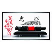Adesivo Decorativo Tigre + Bambú + Letra Japonesa