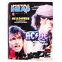Revista Metalhead Ac Dc Com Pôster Kiss Helloween - Nº 15