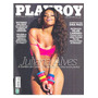 Revista Playboy Juliana Alves Atriz Novela Erótica Sex