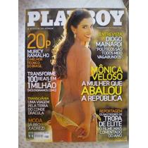 Playboy Mônica Veloso A Mulher Que Abalou A República