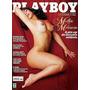 @ab Playboy 410 Jul/2009 Mulher Melancia