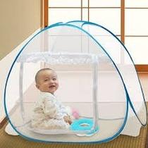 Mosquiteiro Infantil 70 X 130 Cm Uso Interno E Externo