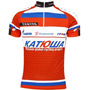 Camisa De Ciclismo Ert Katusha Tamanhos P-m-g-gg-ggg