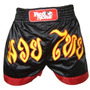 Short De Muay Thai / Boxe Preto - Red Nose