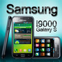 Galaxy S I9000 Origin Anatel 3g 5mp Wifi Gps 8gb- De Vitrine