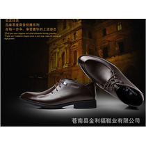 Sapato Social Couro Pu Grife Chengfa England