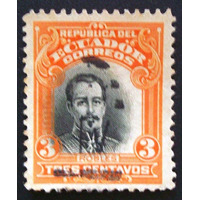 8551 Equador - Selo Nº 149 Variedade Rara Deslocamento Do C