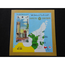 2314 - Bloco Sharjah