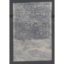 Tibet 1934 * Leão * 2/3t .azul.cza* Native Paper * Artesanal