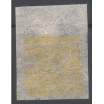 Tibet 1934 * Leão * 4t .amarelo * Native Paper * Artesanal