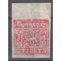 Tibet 1933 * Leão * 2t .vermelhão * Native Paper * Artesanal