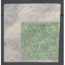 Tibet 1933 * Leão * 4t .esmeralda * Native Paper * Artesanal