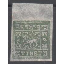Tibet 1934 * Leão * 4t .vde * Native Paper * Artesanal 25x25
