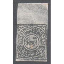 Tibet 1950 * Leão * 1s .negro.vde * Native Paper * Artesanal