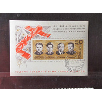 Russia Cccp Bloco 1969 Astronautas Russos Cpd