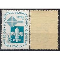 Brasil Selo 1°jambore Panamericano 1965 Marmorizado Novo.
