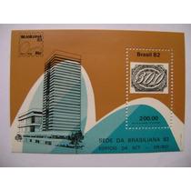 Rb2787 Bloco Selo Novo 1982 Rhm B-55 Brasiliana 83 Ect