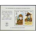 Brasil Bloco 053 Escoteiros Baden Powell Nnn