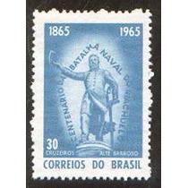 Brasil 1965 - Batalha Naval - Papel Marmorizado.