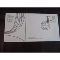 Envelope 1 Dia Circulação - 1978 - 150 Anos Supremo Tribunal